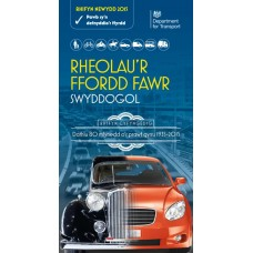 Rheolau'r Ffordd Fawr (Welsh edition of the 2015 Official Highway Code – Welsh version) (RRP - £2.50)